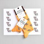 calcetines amorsocks perros perretes socks fondo mostaza yellow calcetin