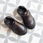 Zapato Colegial Pablosky Marrón 715490